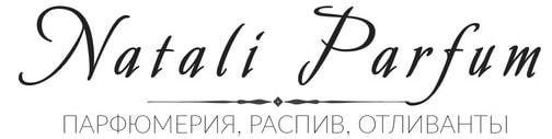 Интернет-магазин Natali-parfum.ru парфюмерия отливанты пробники